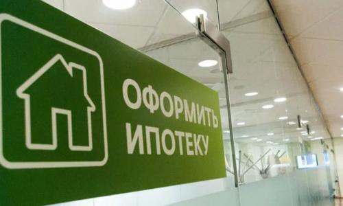 Россиянам раскрыли способ взять две ипотеки за один день