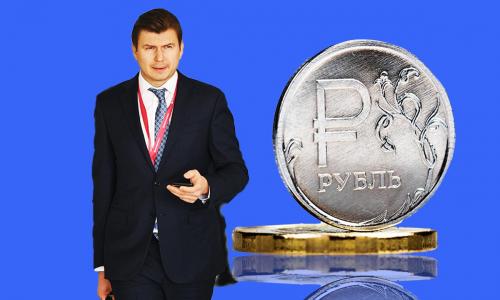 В России предложили еще раз повысить налоги для богатых