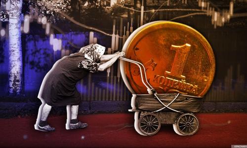 В России подготовили новую пенсионную реформу
