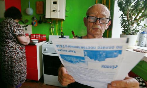 В Госдуме предложили компенсировать расходы россиян на ЖКХ