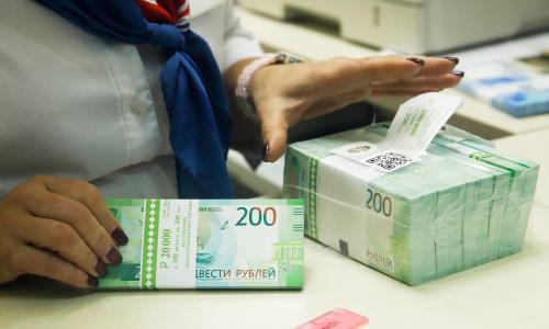 ЦБ готовит изменение денег россиян, какого не было с 1997 года