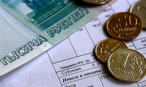 Завышены ли ежегодно повышаемые тарифы по ЖКХ