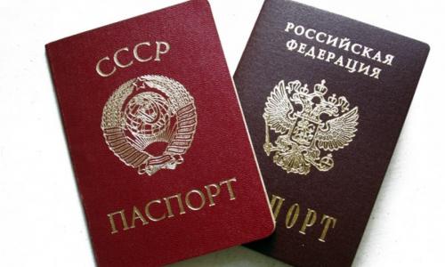 Разовая выплата до 30 тысяч рублей гражданам, рожденным в 1950-1991 г
