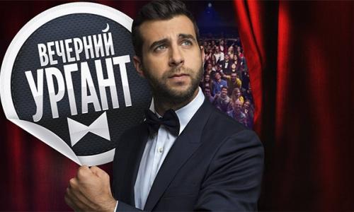 Кашпировский подал иск против шоу «Вечерний Ургант»